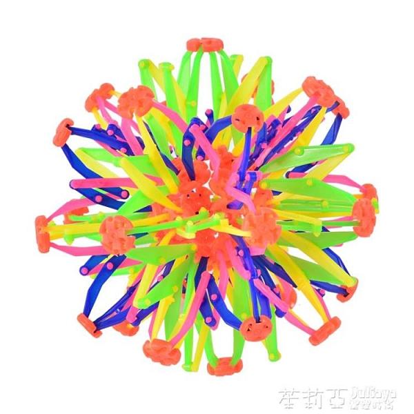 兒童魔術伸縮球幼兒園感統訓練器材手抓球收縮彈球花球拋接球玩具 茱莉亞
