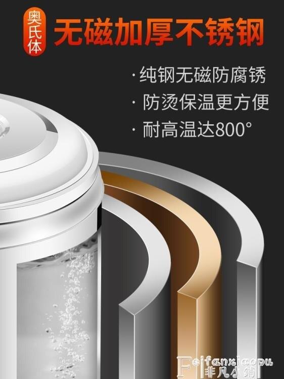 【免運】保溫桶電熱燒水桶不銹鋼大容量開水桶保溫一體商用加熱桶食堂裝湯熱水桶LX 非凡小鋪