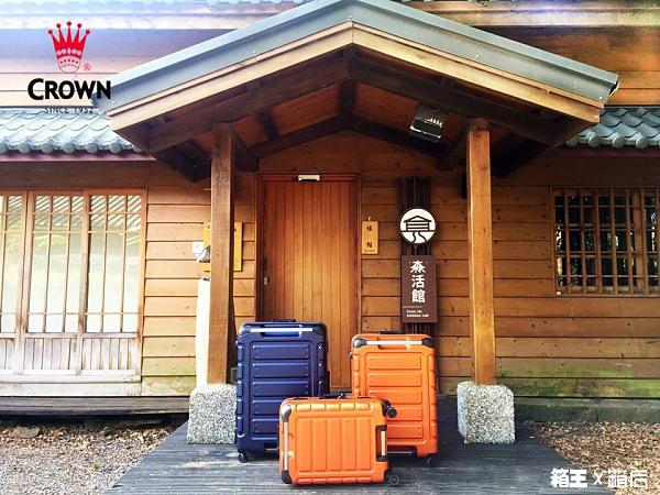 CROWN 皇冠 27吋 悍馬拉桿箱 行李箱 旅行箱 鋁框箱 超耐用行李箱 C-FE258 (藍/綠/橘)