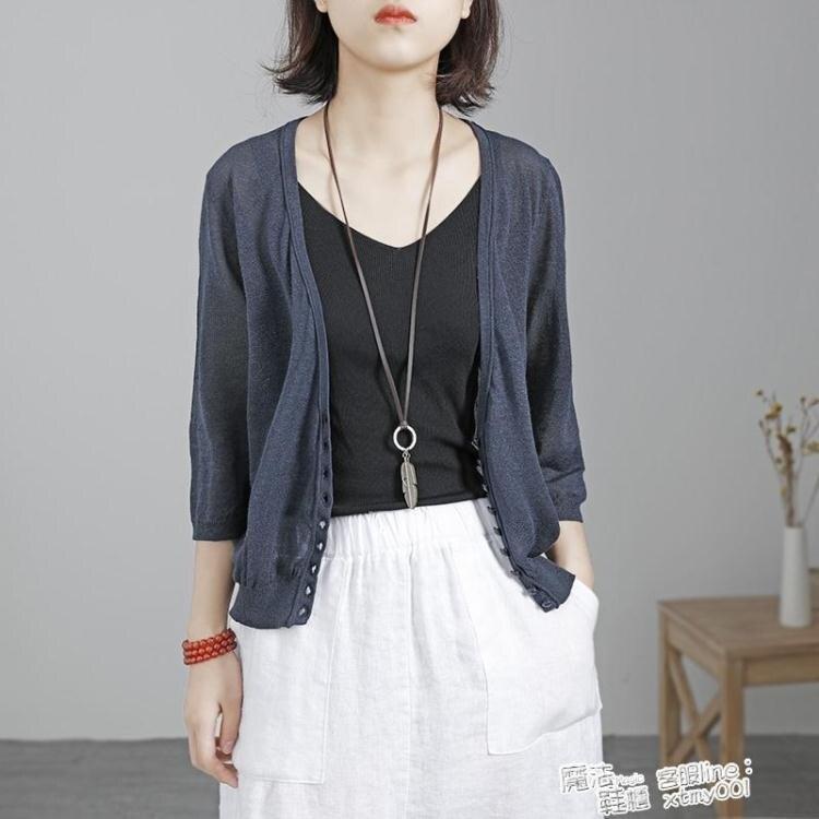 亞麻針織開衫女純色七分袖披肩夏季外搭薄款空調衫寬鬆慵懶風外套