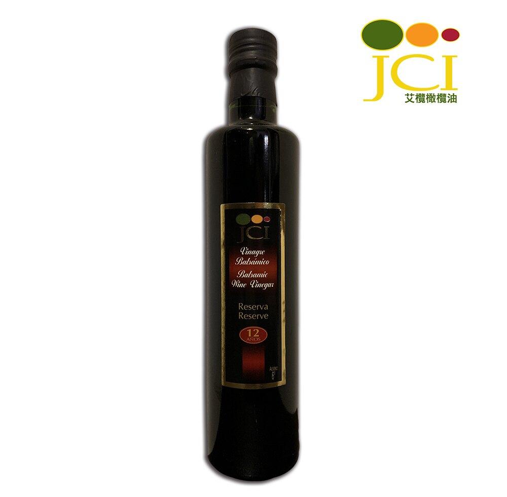 【JCI艾欖橄欖油】JCI Balsamic葡萄酒醋 500ml