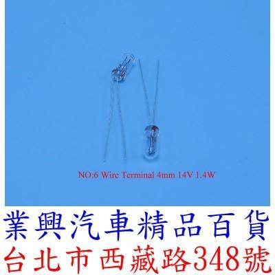 Wire Terminal 4mm 14V 1.4W 儀表燈泡 排檔 音響 燈炮 (2QJ-06)