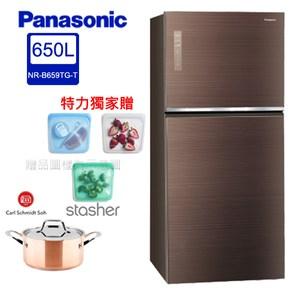 【好禮雙響】 國際 650L雙門電冰箱 NR-B659TG-T