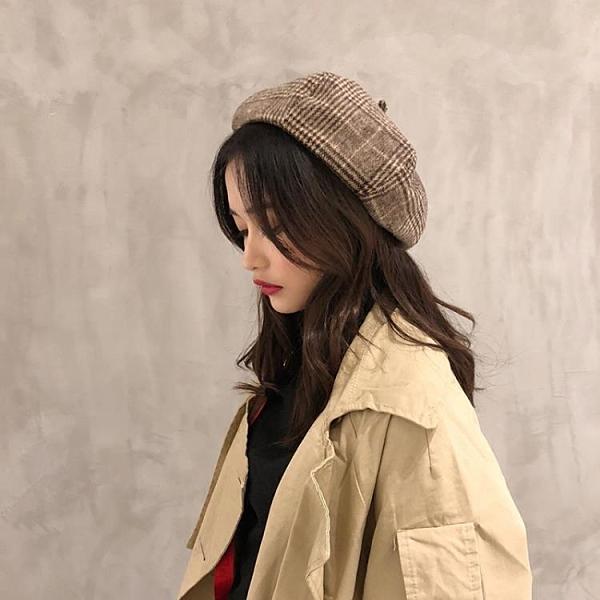 日系秋冬貝雷帽呢格子百搭英倫畫家帽南瓜帽【聚寶屋】