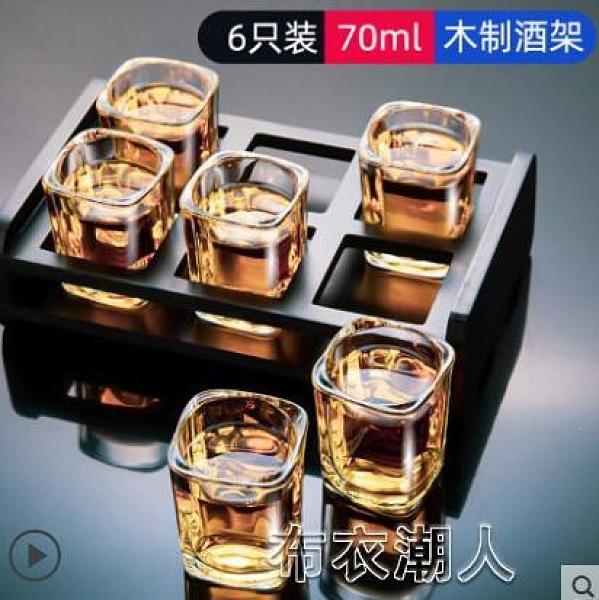 天喜白酒杯家用玻璃酒杯套裝6個洋酒杯小號烈酒子彈 【快速出貨】
