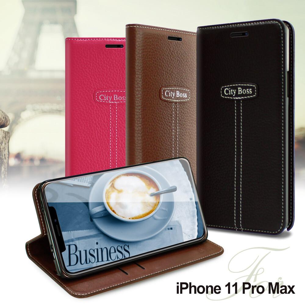 city boss for iphone 11 pro max 品味好感柔美磁吸支架皮套
