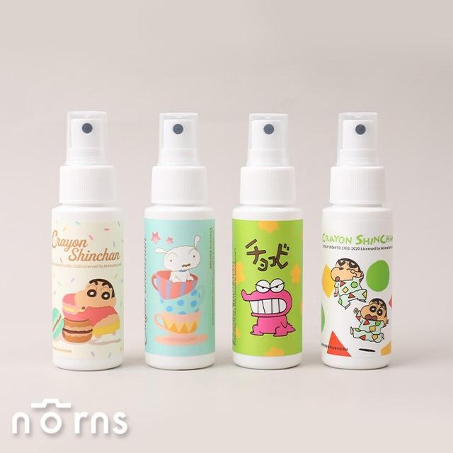 蠟筆小新噴霧空瓶60ml- norns 正版授權 hdpe 2號瓶 可裝酒精 旅行分裝瓶(隨機出貨)