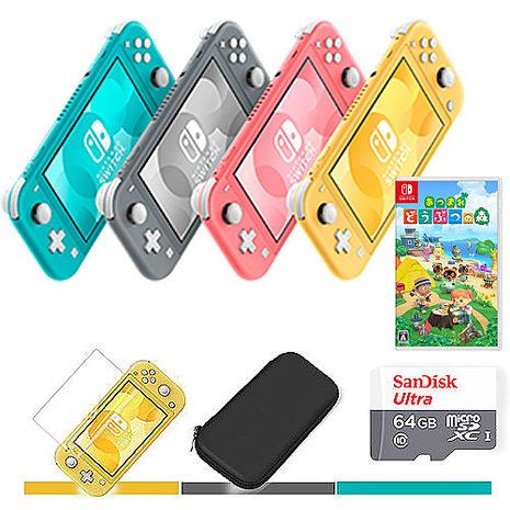 任天堂 Switch Lite 主機+集合啦!動物森友會+64G記憶卡《主機收納包+遊戲卡帶