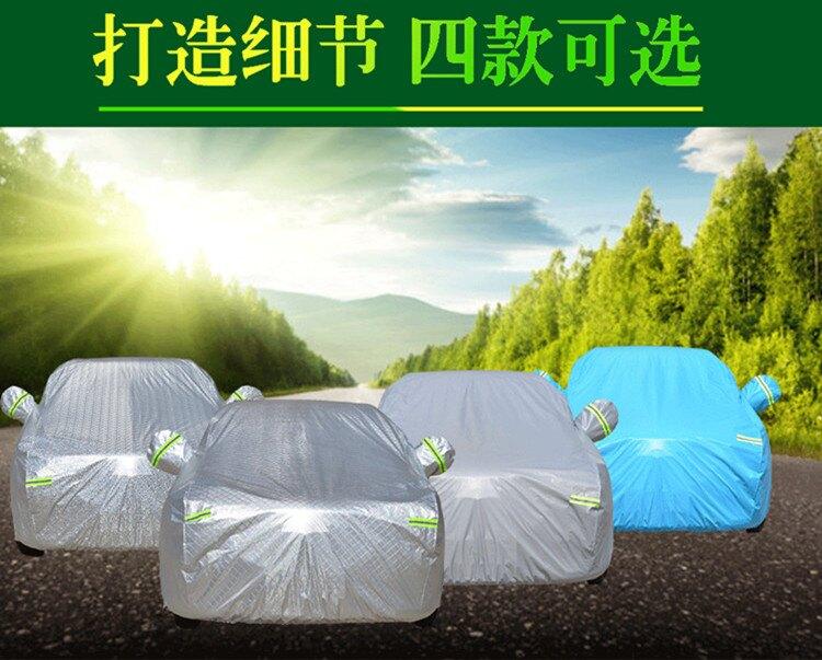 18新款五菱宏光S專用汽車車衣車罩七座加厚隔熱防曬防雨車套 ATF 魔法鞋櫃