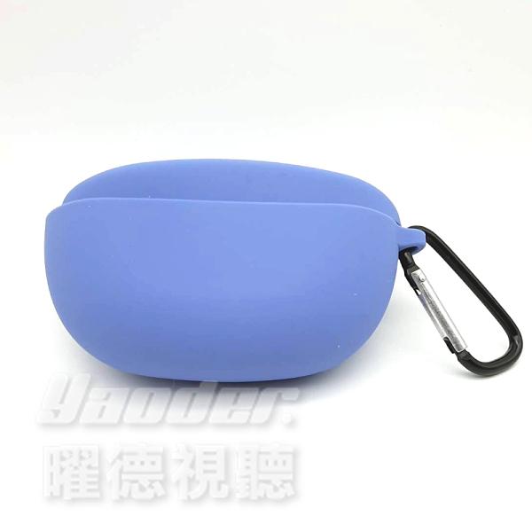【曜德視聽】SONY WF-SP800N 藍色 專屬保護套/果凍套