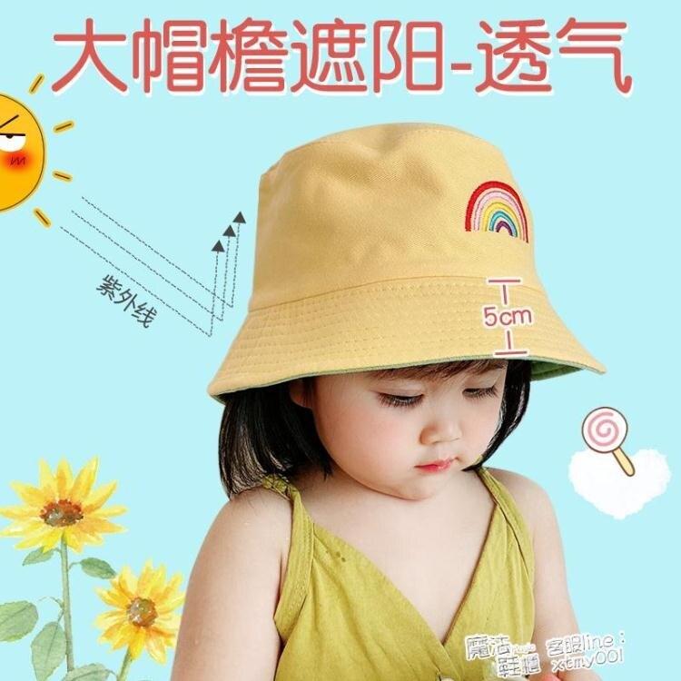 雙面彩虹刺繡兒童漁夫帽男女童夏防曬遮陽帽子寶寶太陽帽盆帽百搭 萬聖節