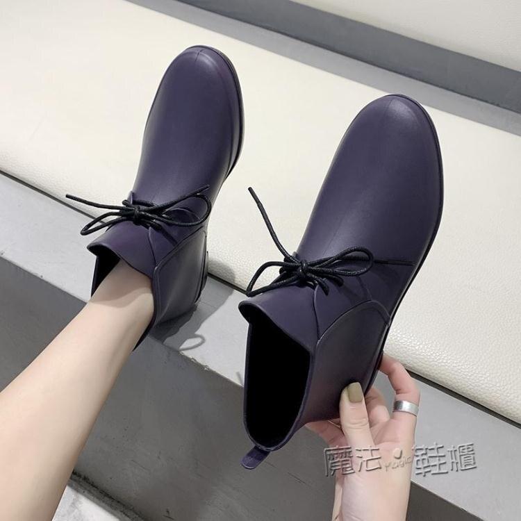 韓版時尚雨鞋女短筒雨靴低幫水鞋買菜防水廚房膠鞋防滑餐廳工作鞋 魔法鞋櫃