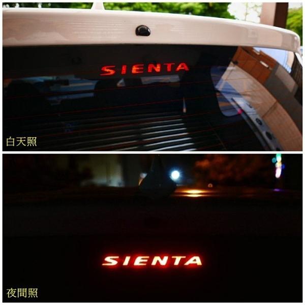 TOYOTA豐田【SIENTA第三煞車燈貼膜】3M卡夢紋路貼 車頂燈 後檔煞車LED燈貼紙 停車燈貼片