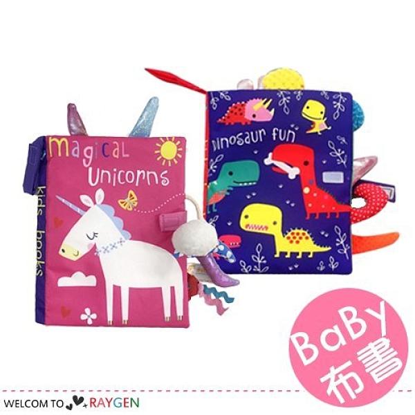 寶寶的第一本布書 恐龍尾巴撕不爛書 響纸 玩具