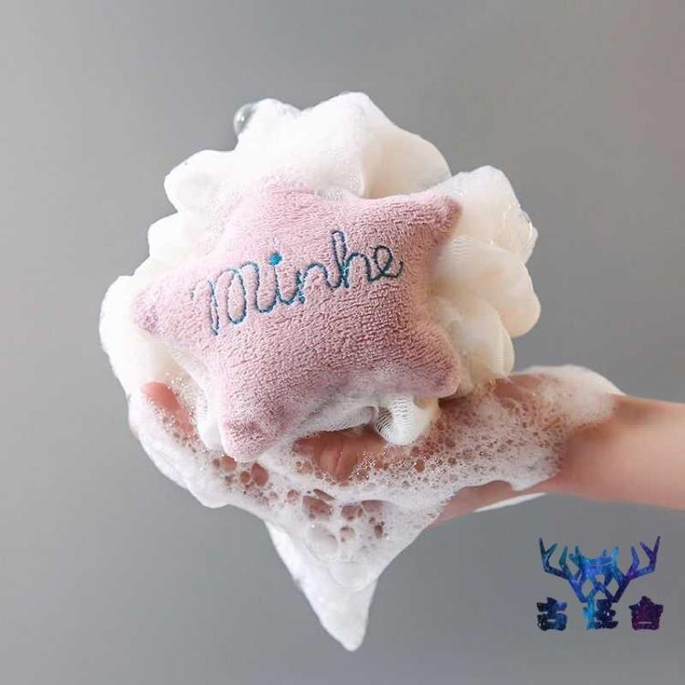【4個裝】沐浴球花球搓背搓澡兩用可愛起泡泡澡洗浴♠極有家♠