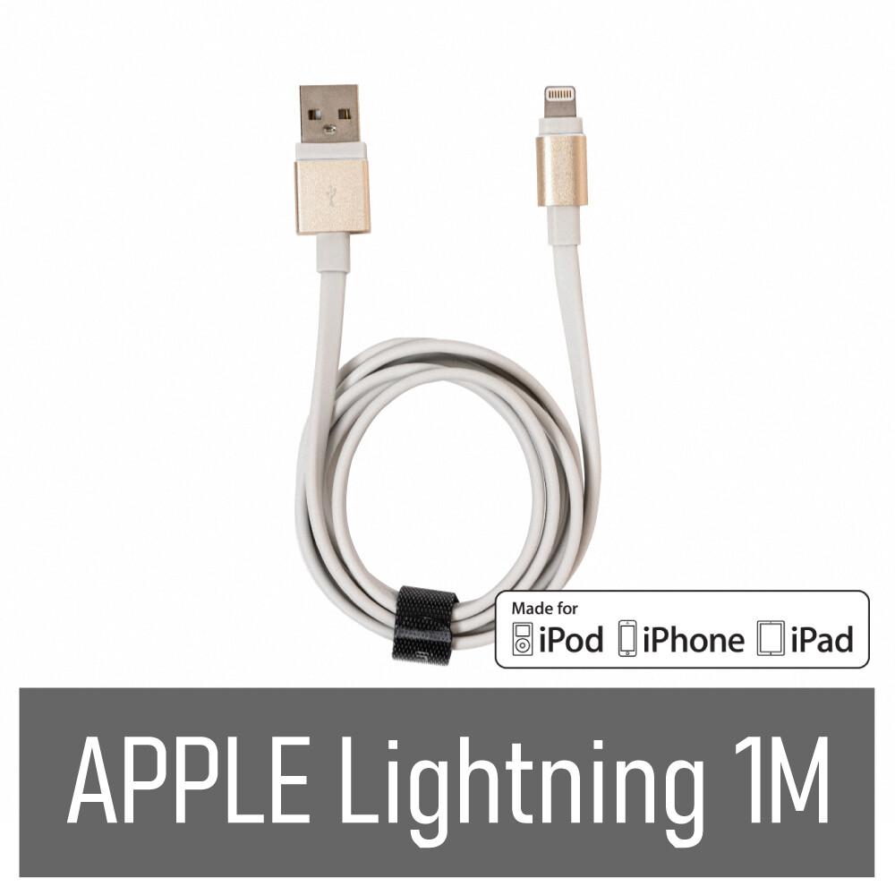 innerexile apple原廠認證lightning 傳輸線(扁線)-100cm