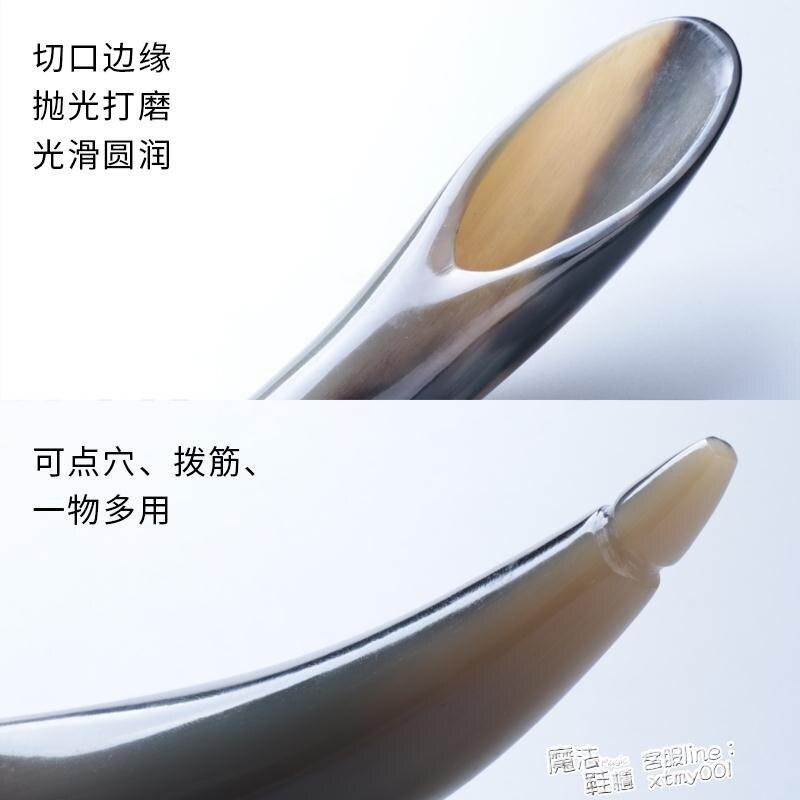 牛角刮痧筒 天然純牛角點穴撥筋經絡按摩板 全身通用頸部 牛角筒 萬聖節