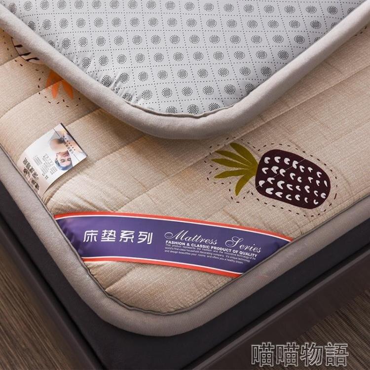 床墊-全棉粗布加厚打地鋪神器家用防滑地鋪睡墊可折疊單雙人榻榻米床墊  YJT【雙十二全館免運】