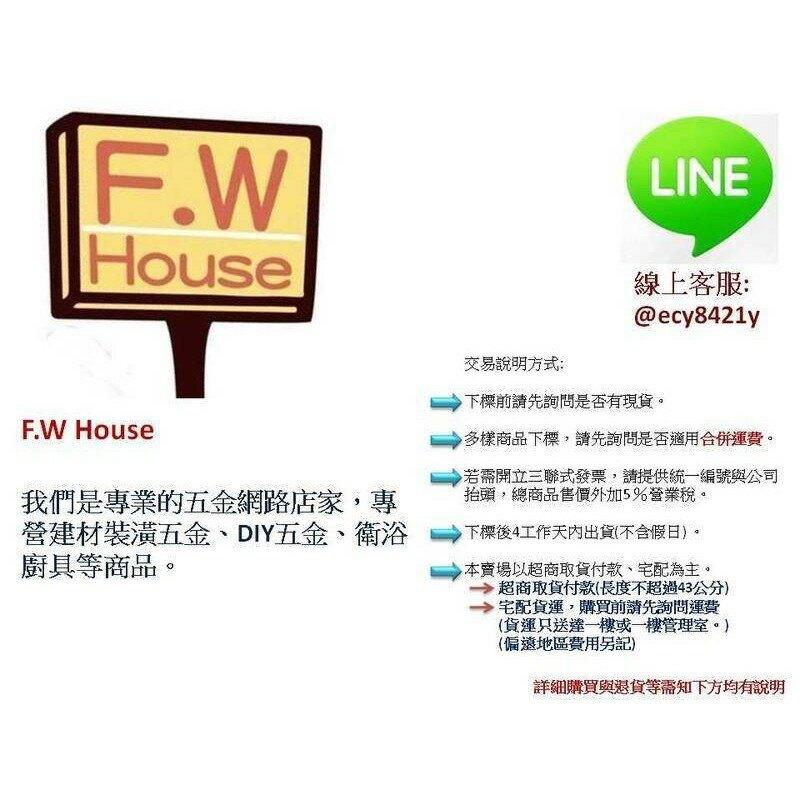《五金House》日本星【雙頭】扭力起子頭~【65mm】起子頭減震  黑金剛起子頭 附雙吸磁 6支組