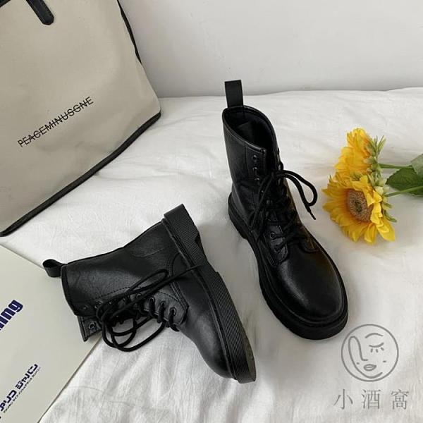 軟皮馬丁靴女春秋單靴百搭機車短靴【小酒窩服飾】