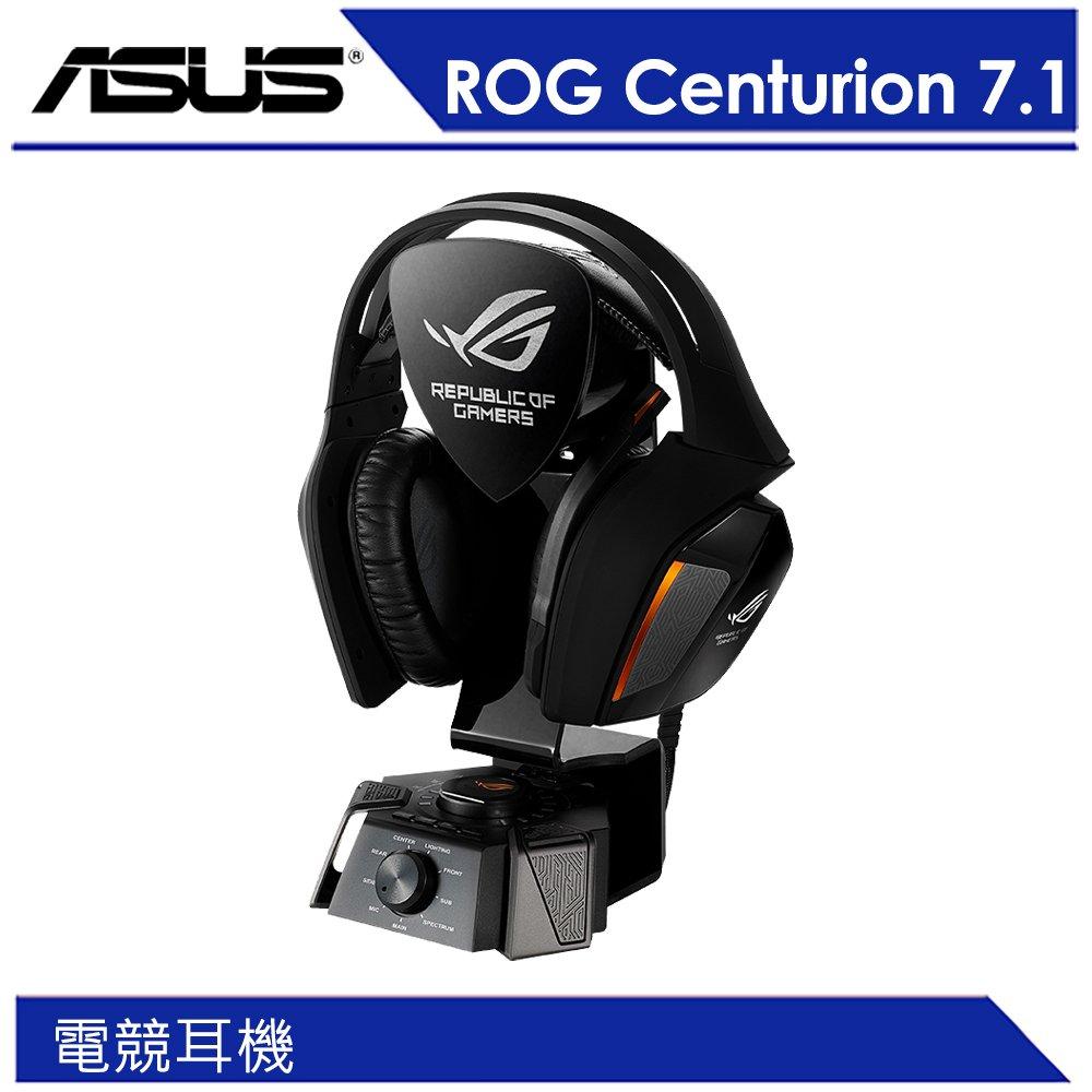 【拆封福利品】Asus 華碩 ROG Centurion 7.1 電競耳機