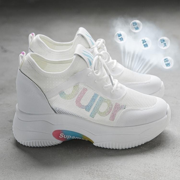 老爹鞋 增高老爹鞋女2020年新款夏季單鞋百搭透氣網面小白運動休閒鞋子女 萬聖節