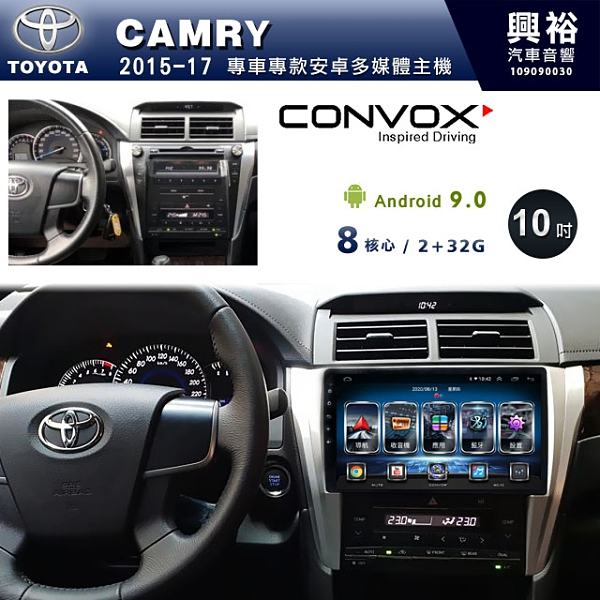 【CONVOX】2015~19年TOYOTA CAMRY 專用10吋螢幕安卓主機*聲控+藍芽+導航*GT4-8核2+32G
