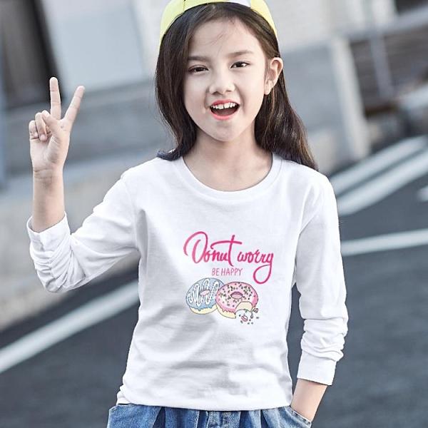 童裝女童長袖t恤2020年兒童大童秋裝純棉白色打底衫女孩洋氣上衣