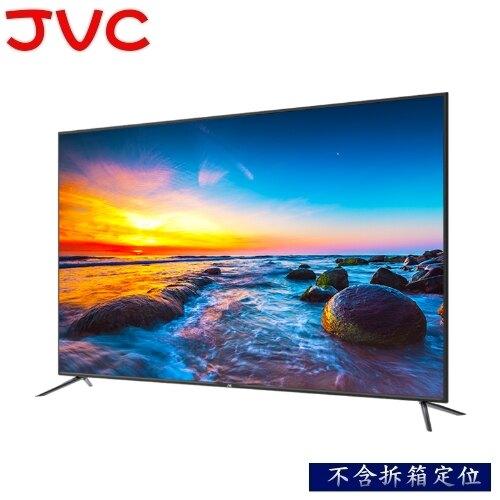 預購【JVC】65吋 Google 認證 Android TV《65L》3年保固