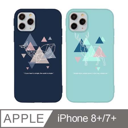 iPhone 7/8 Plus 5.5吋 時尚經典恐龍亂花iPhone手機殼