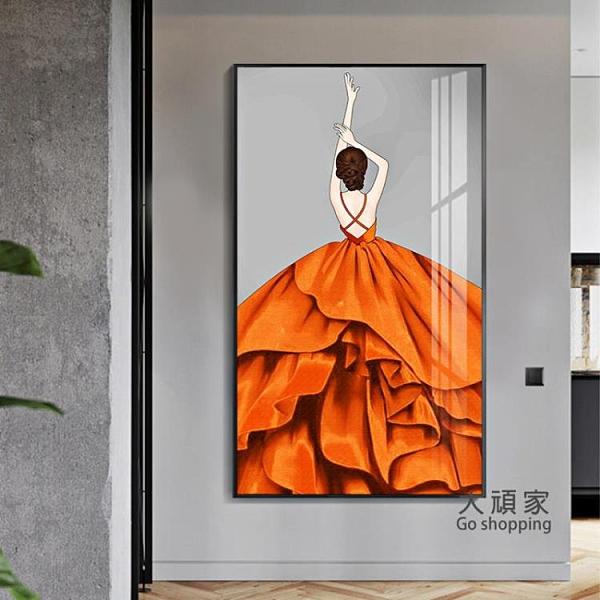 掛畫 雙面畫現代人物客廳裝飾畫抽象美女走廊壁畫藝術北歐玄關豎版掛畫T