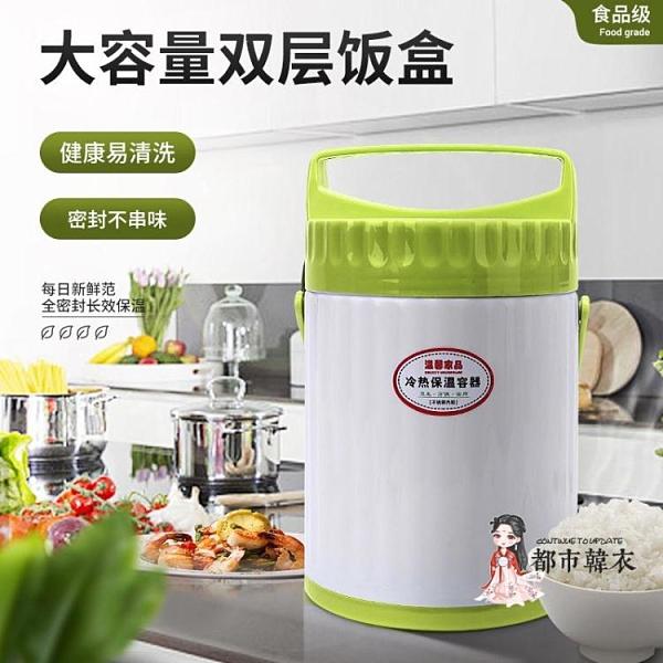 保溫提鍋 超長保溫飯盒包不銹鋼內膽提鍋大容量多層飯桶學生手提便攜上班族