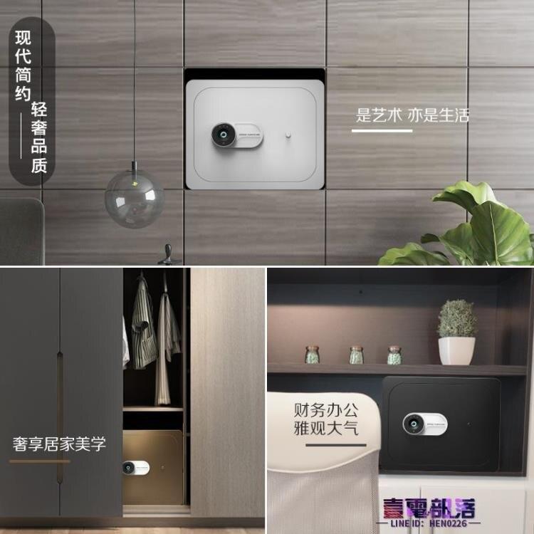保險箱 虎牌保險櫃家用小型辦公室45 35cm高隱形指紋密碼保險箱迷你床頭入墻入衣櫃