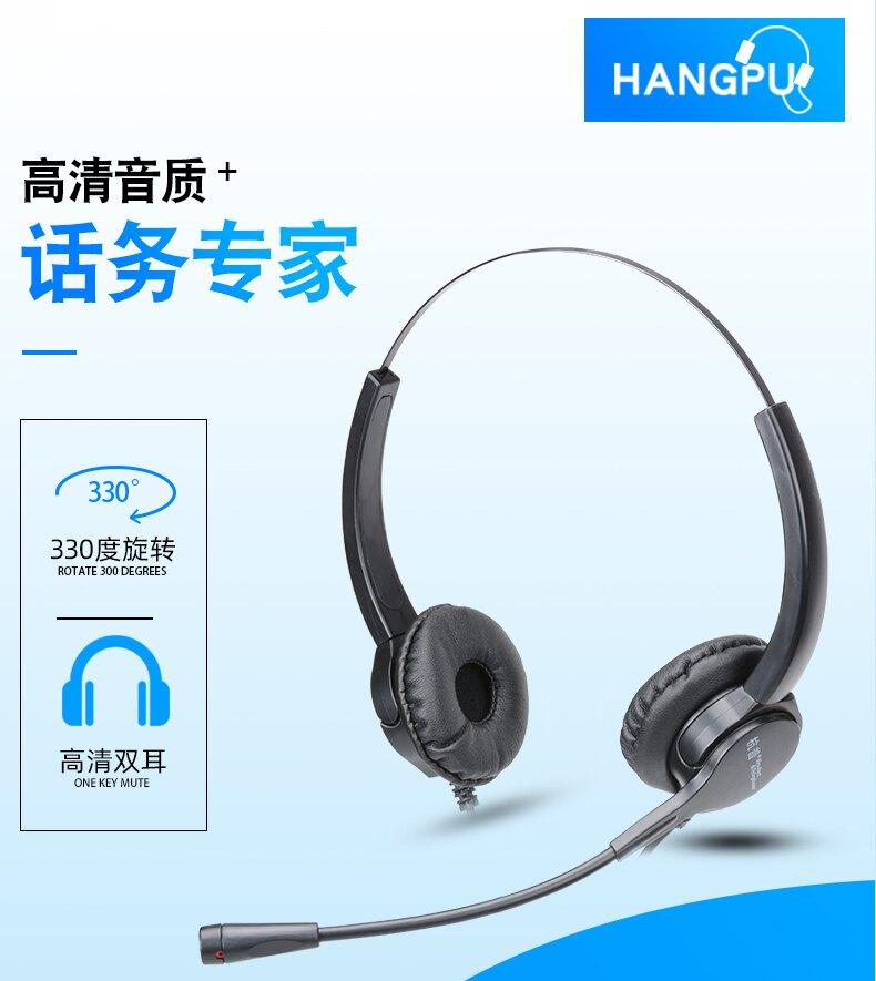 客服耳麥 H500D 雙耳耳機客服電話耳機話務員耳麥座機頭電銷專用耳機
