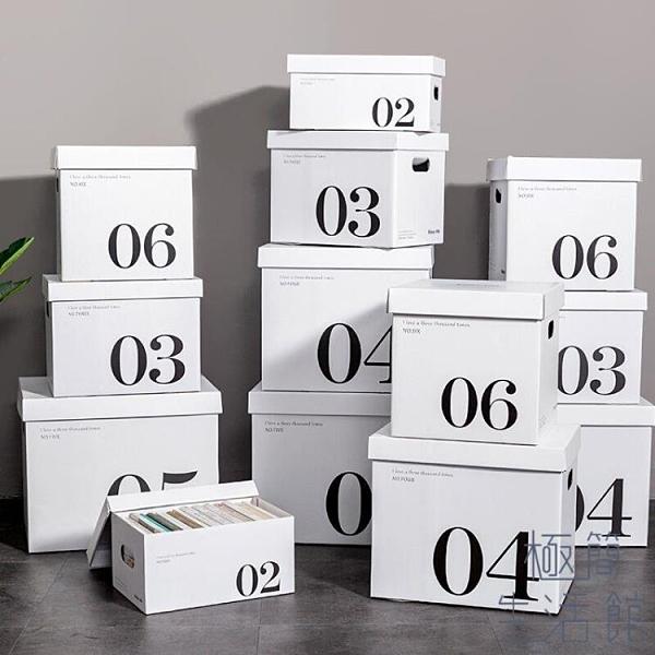 紙質收納箱桌面裝書零食收納后備箱紙盒 【極簡生活】