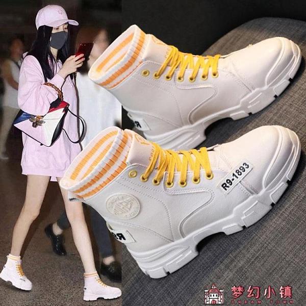 馬丁靴女英倫風2020秋季新款ins潮短靴時尚騎士靴瘦瘦靴女靴【快速出貨】