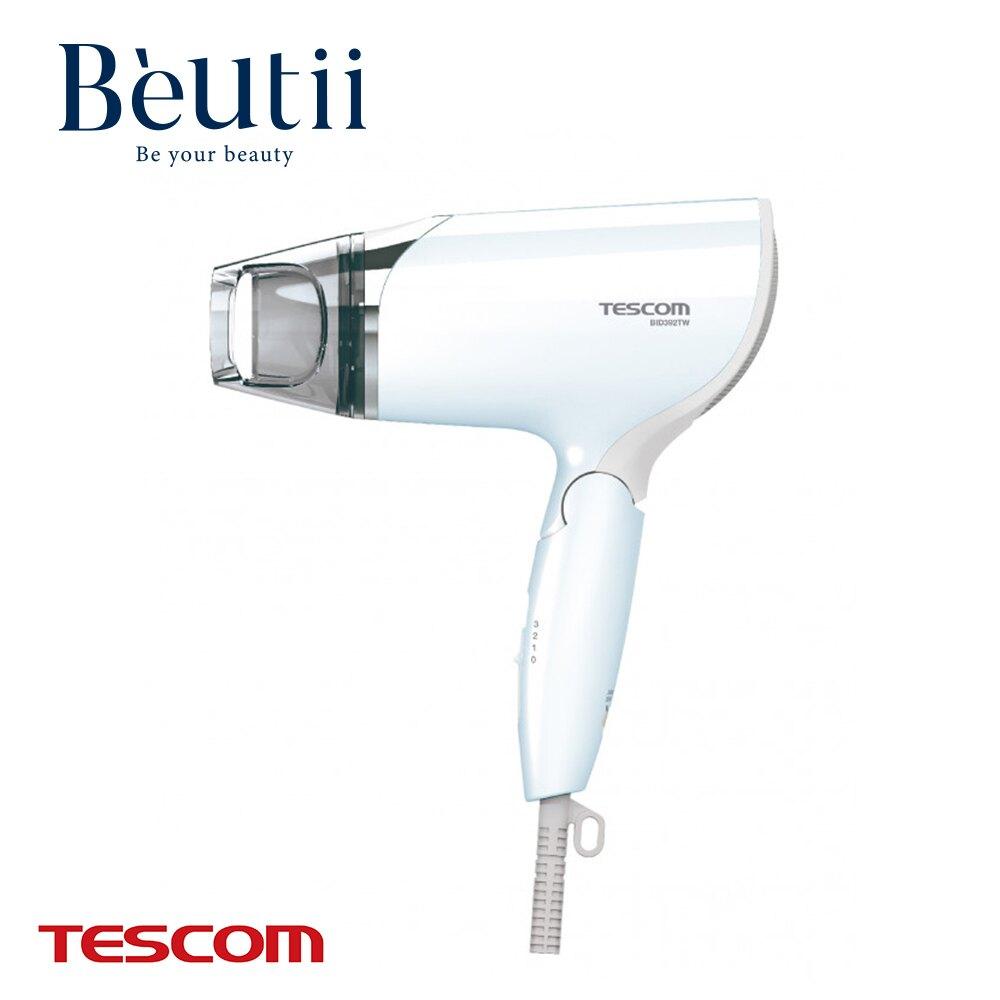 TESCOM BID392 雙電壓負離子吹風機