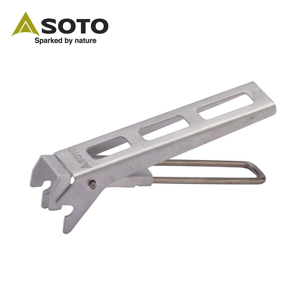 日本SOTO 便攜防燙杯夾 SOD-5202