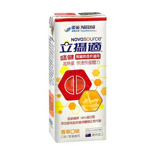 雀巢 盛健 腎臟病透析適用配方-香草 237ml*24瓶/箱 (1箱)