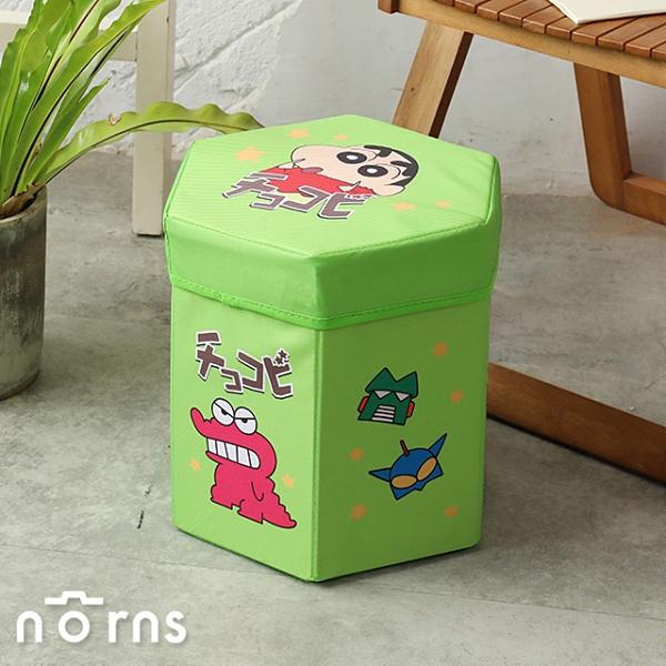 蠟筆小新摺疊收納箱 鱷魚餅乾- Norns 正版授權 折疊收納椅 收納盒 整理箱 六角餅乾盒置物箱