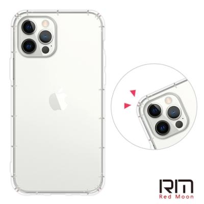 RedMoon APPLE iPhone 12 / i12 Pro 6.1吋 防摔透明TPU手機軟殼
