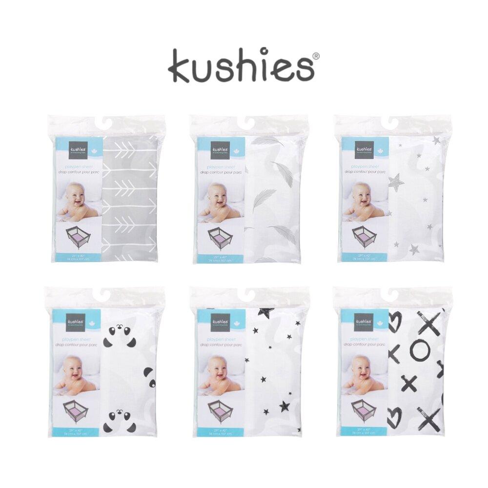 加拿大kushies 純棉棉絨遊戲床床包 74x107公分 淺灰/黑白系列 - 秋冬&冷氣適用