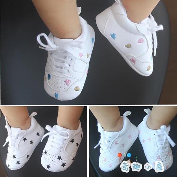 嬰兒鞋春秋男女寶寶鞋軟底學步鞋【奇趣小屋】