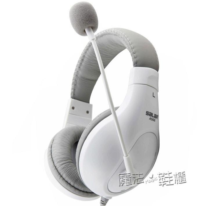 A566N頭戴式手機電腦耳麥游戲耳機語音帶麥話筒重低音 ATF 魔法鞋櫃