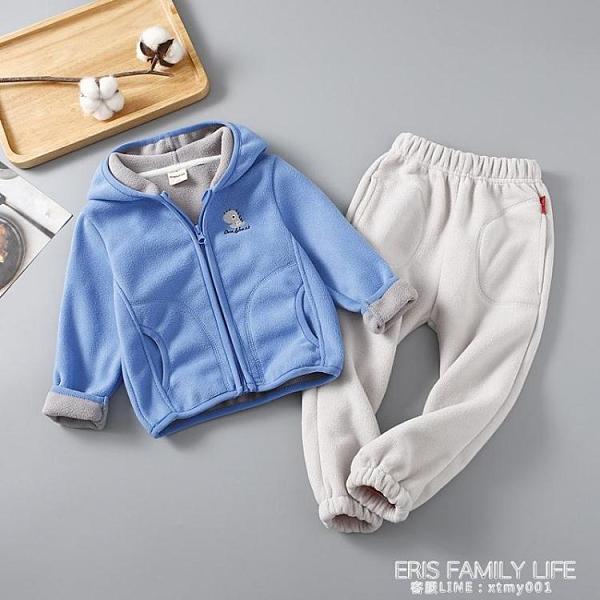 兒童搖粒絨套裝2020春秋新款寶寶抓絨秋裝男童運動休閒加絨兩件套 艾瑞斯