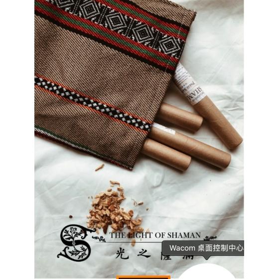 招財淨化避邪聖品 自製聖木線香臥香 隆重上市palo santo incense 大小盒