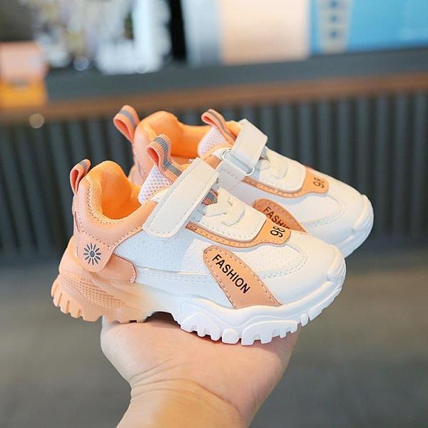 兒童運動鞋男童鞋子女童寶寶皮面鞋2020秋冬季1小童3加絨5軟底4歲 童趣潮品