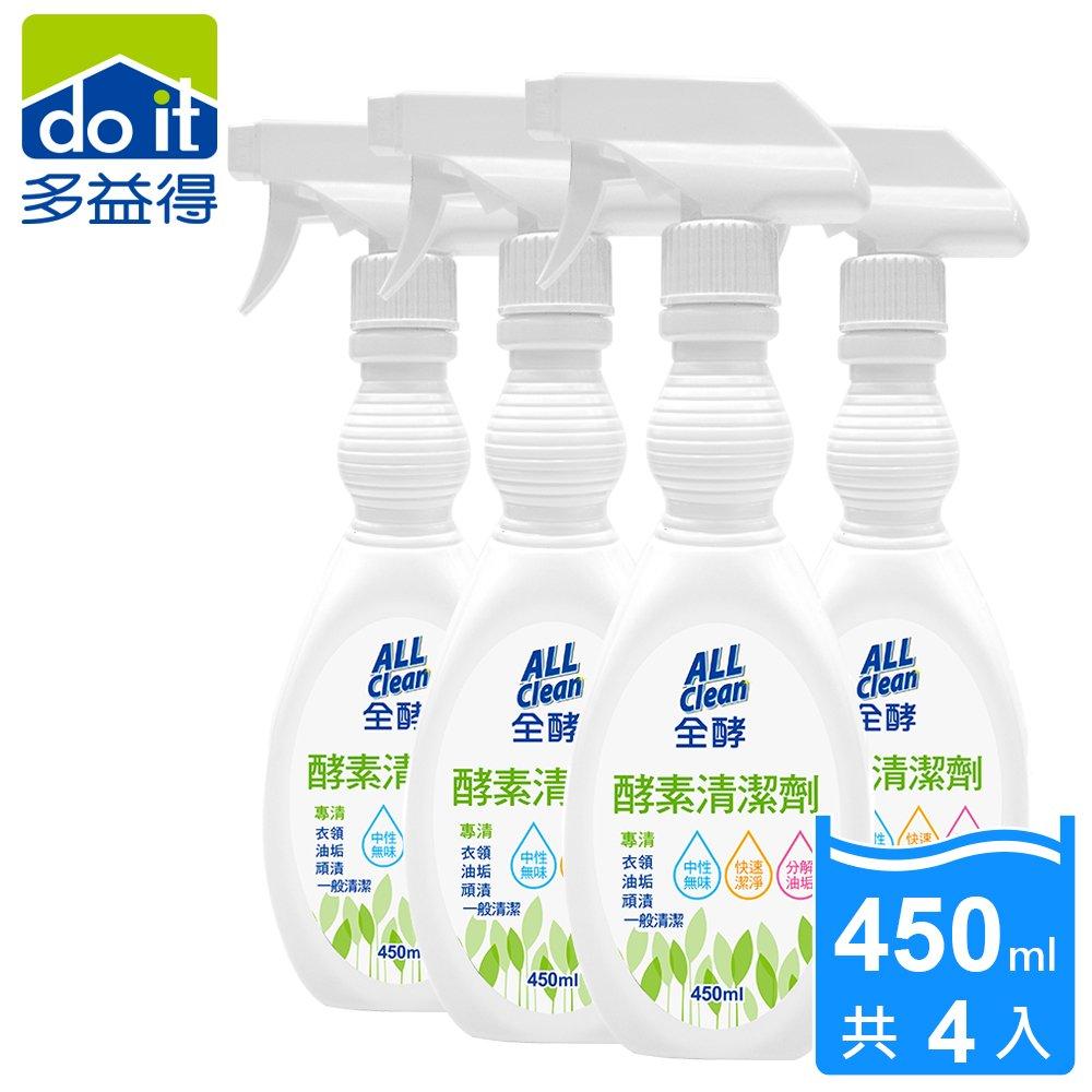 多益得 All clean全酵酵素清潔劑_無香精450ml_4入組