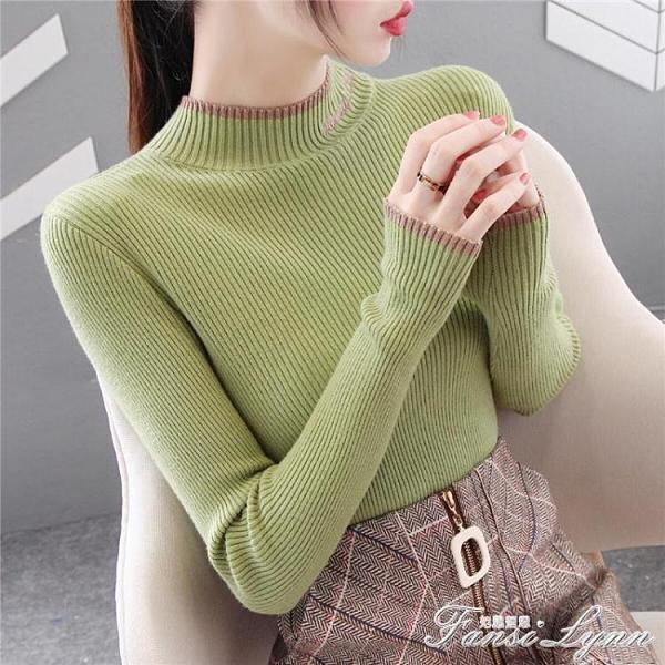 半高領毛衣打底衫女2020年秋冬裝新款長袖內搭修身針織衫百搭上衣 范思蓮恩
