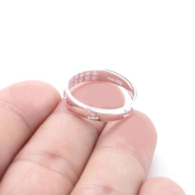【快速出貨】心經戒指雙面雕刻999純銀戒指高純度足銀六字真言戒指男女款心經活口戒指創時代3C 交換禮物 送禮